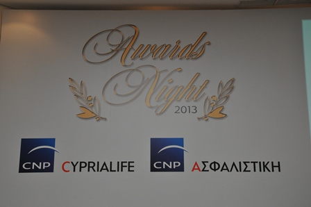 INSURANCE INTERMEDIARIES AWARDS NIGHT - CNP ASFALISTIKI & CNP CYPRIALIFE 2013