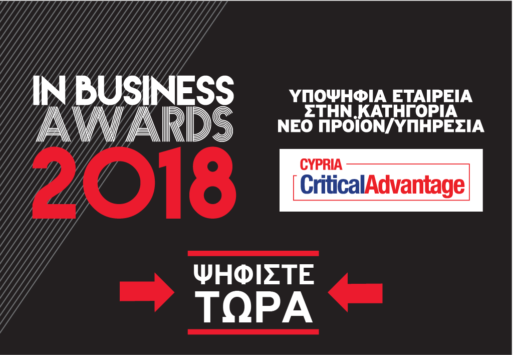 Press Release - CNP CYPRIALIFE: The innovative product Cypria Critical Advantage is nominated at the InBusiness Awards Contest